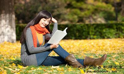 报考天津大学在职研究生多久可以拿到证书?