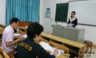天津大学一月联考在职研究生复试好过吗?