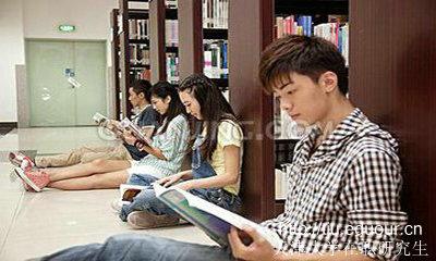 天津大学在职研究生是与全日制一起上课吗