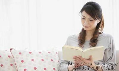 天津大学同等学力申硕有几次考试机会?