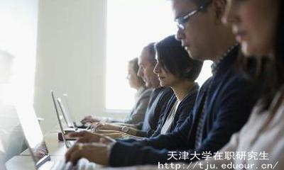 天大在职研究生同等学力申硕可以获得什么证书?