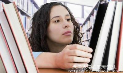 天津大学在职研究生上课时间如何安排?