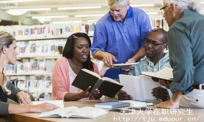 天津大学在职研究生可以同时拿学位学历吗?