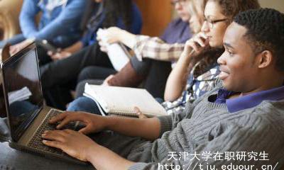天大在职研究生教育课程都是在周末学习吗?