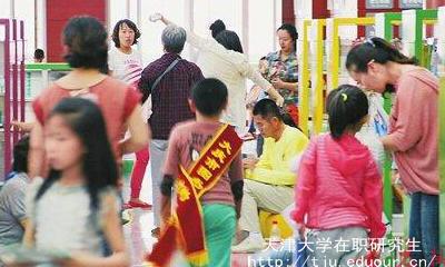 天津大学同等学力申硕通过率高吗?