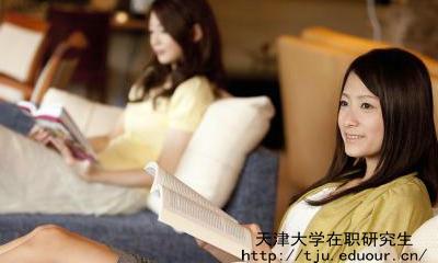 专科可以考天津大学在职研究生吗?