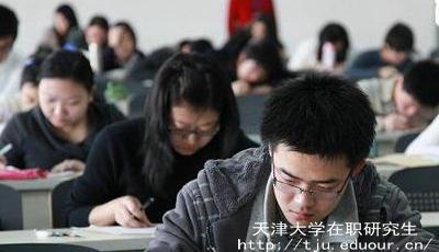 2018天津大学双证在职研究生准考证打印时间