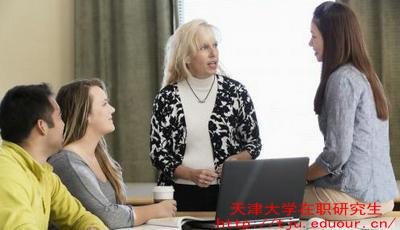 天津大学在职研究生好考吗?证书好拿到吗?