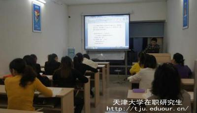 天津大学在职研究生好申请学位吗?