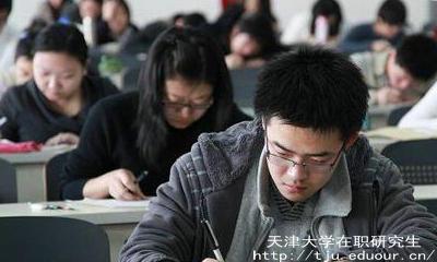 天津大学在职研究生对工作经验有要求吗?