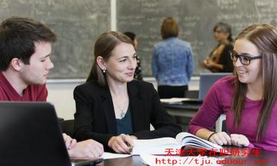 天津大学双证在职研究生考试成绩查询