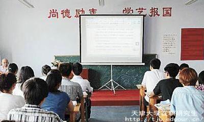 天津大学在职研究生的学位证书好拿吗?
