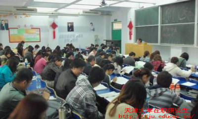 天津大学在职硕士上课方式有哪些?