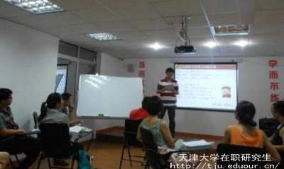 天津大学在职研究生可以不考试吗?