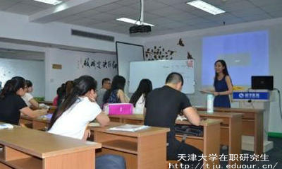 天津大学同等学力申硕报名时间是什么时候?