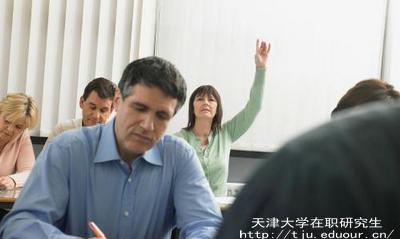 天大在职研究生结业证书作用?