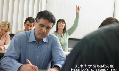 本科毕业无学位可以报考天大在职研究生吗?