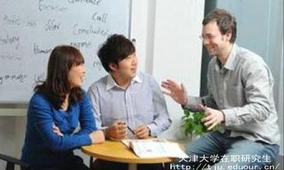 天津大学单证在职研究生需要去学校上课吗?