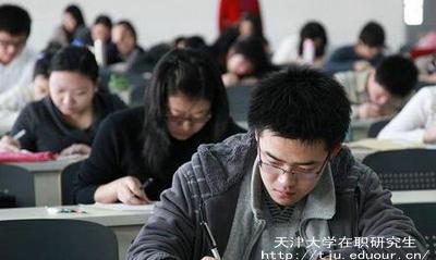 天津大学在职研究生学位证书作用?