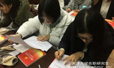 天津大学在职硕士含金量高吗?