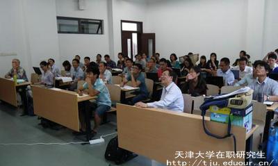 2018年天津大学在职研究生同等学力申硕报名时间