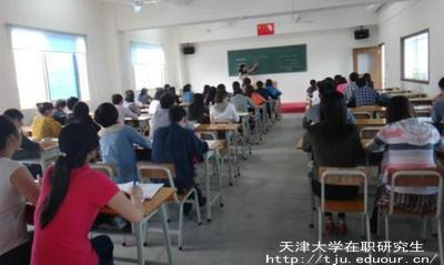 天津大学在职研究生申硕优势有哪些?