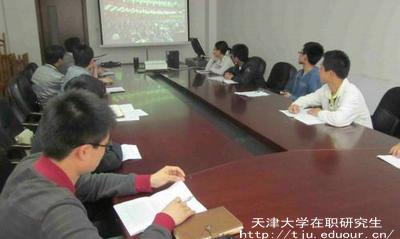 天津大学同等学力申硕考试难度大吗?