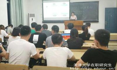 天津大学同等学力申硕考试英语是必考科目吗?