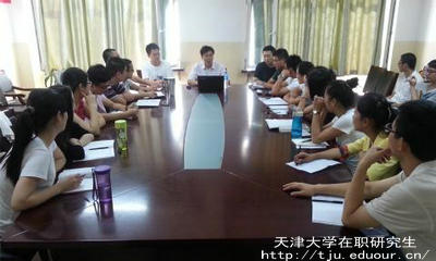 天津大学在职研究生入学条件是什么?