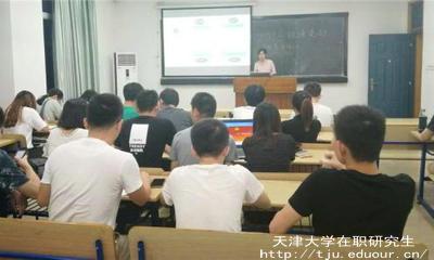 天津大学专业硕士和同等学力申硕有什么区别?