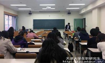攻读天津大学在职研究生会影响工作吗?