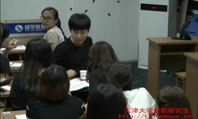 天津大学在职研究生只有本科可以报考吗?