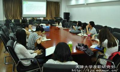 天津大学在职研究生怎样才能拿到双证?