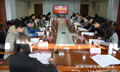 天津大学在职研究生录取分数线是多少?