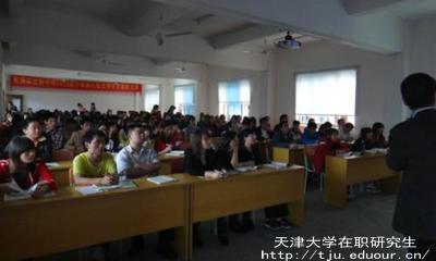天津大学在职研究生有哪申硕方式?