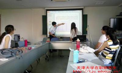 攻读天津大学在职研究生有哪些注意事项?