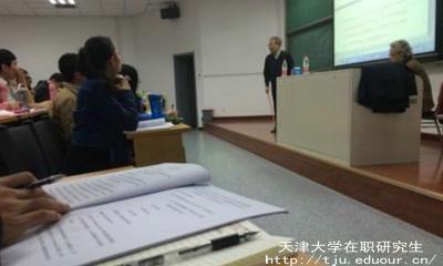 天津大学在职研究生文凭好拿吗?