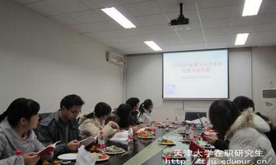 天津大学非全日制研究生招生名额有限制吗?