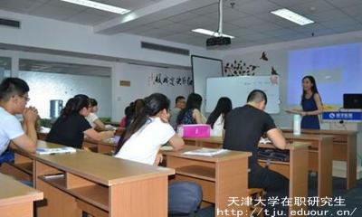 天津大学同等学力申硕考试有英语吗?