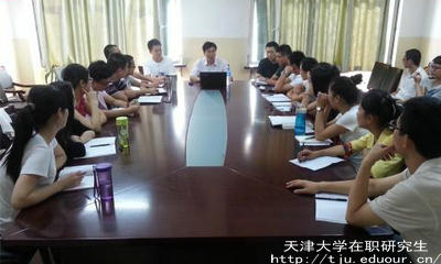 天津大学在职研究生双证什么时候报名?