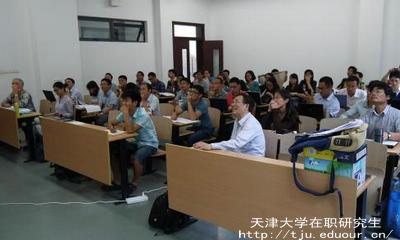 天津大学在职研究生现在可以直接报名吗?