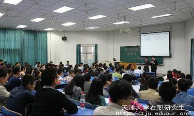 天津大学在职研究生报名时间有限制吗?