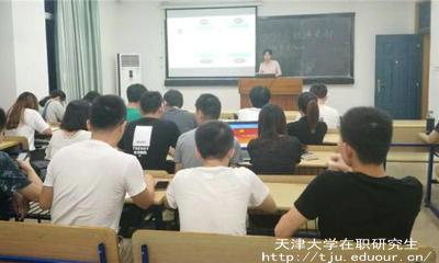 天津大学在职研究生可以不考英语吗?